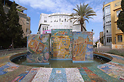 The fountain and square in front of the Old, original Tel Aviv city hall building, Bialik street, Tel Aviv Israel. The fountain was built by Nahum Gutman, with mosaic scenes from the establishment of Tel Aviv and the state of Israel