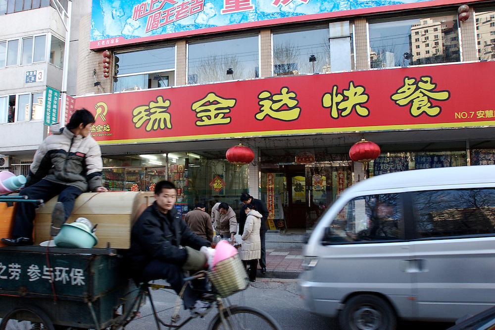 Yayuncun area in the Chaoyang District of Beijing, China.