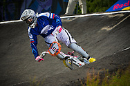 #111 (SUVOROVA Natalia) RUS at the UCI BMX Supercross World Cup in Papendal, Netherlands.