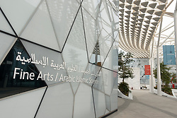 Exterior of the new Sheikh Abdullah al Salem Cultural Centre in Kuwait City, Kuwait