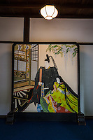 """Byobu, literally """"wind wall"""" are Japanese folding screens made from several joined panels bearing decorative painting and calligraphy, used to separate interiors and enclose private spaces. Other uses are as background for ikebana displays"""