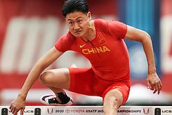 Don Kirby Invitational Indoor Track & Field<br /> Albuquerque, NM, Feb 14, 2020<br /> mens 60m hurdles heats, China