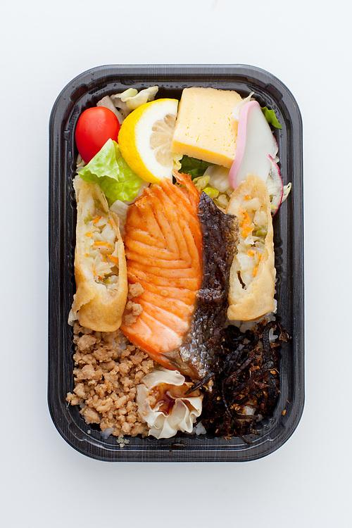 Salmon Bento fromEnnju ($8.17)