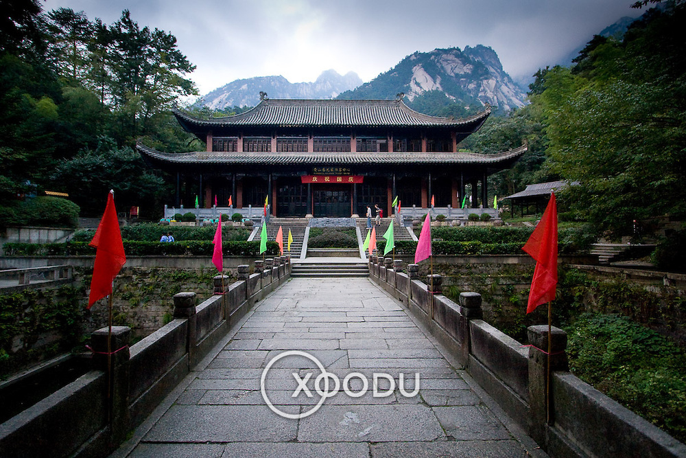 Bridge to Ciguang (Mercy Light) Temple at base of Mount Huangshan (Huangshan (Yellow Mountain), China - Sep. 2008) (Image ID: 080929-1746562a)