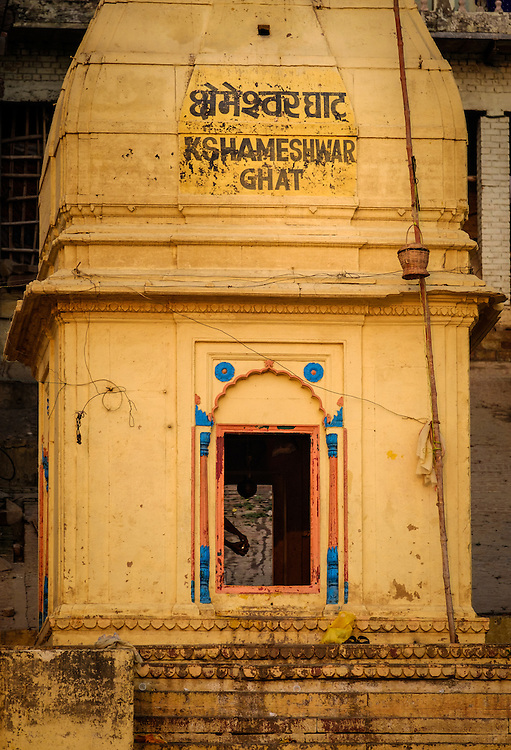 VARANASI, INDIA - CIRCA NOVEMBER 2016: Architectural detail of the Kshameshwar Ghat in the Ganges. The city of Varanasi is the spiritual capital of India, it is the holiest of the seven sacred cities in Hinduism and Jainism.