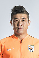 **EXCLUSIVE**Portrait of Chinese soccer player Cui Peng of Shandong Luneng Taishan F.C. for the 2018 Chinese Football Association Super League, in Ji'nan city, east China's Shandong province, 24 February 2018.