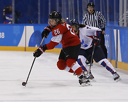 February 18, 2018 - Pyeongchang, KOREA - Switzerland forward Dominique Ruegg (26) in a hockey game between Switzerland and Korea during the Pyeongchang 2018 Olympic Winter Games at Kwandong Hockey Centre. Switzerland beat Korea 2-0. (Credit Image: © David McIntyre via ZUMA Wire)