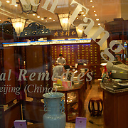 London Chinatown branch of the famous Tong Ren Tang, Beijing's oldest Chinese apothecary.<br />