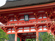Kiyomizu-dera Shrine Gate. Kiyomizu is one of the most celebrated temples of Japan associated with Buddhist Hosso sect. Unesco Heritage Site in Kyoto, Japan.