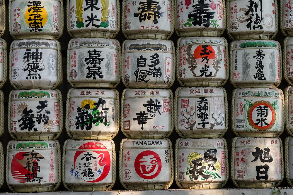 Empty sake barrels at Meiji Shrine.