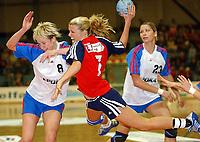 Håndball, kvinner, landskamp, Møbelringen Cup, Trondheim 28.11.2004, Norge - Russland, Norge vant på straffekonk<br />Randi Gustad<br />Foto: Carl-Erik Eriksson, Digitalsport