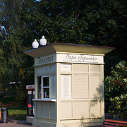Snack-bar and drinks booth in Gorky park, Moscow, Russia