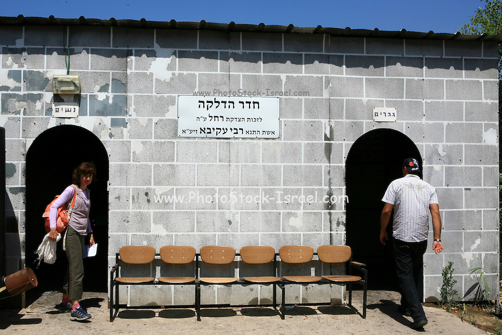 Israel, Upper Galilee, Tomb of Rachel the saint, the wife of Rabbi akiva (Akiba ben Joseph)