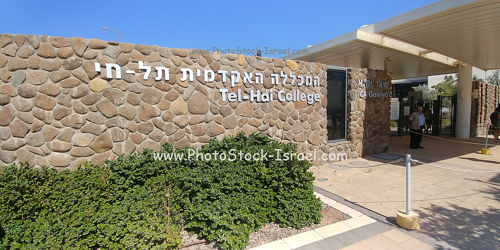 Tel-Hai Academic College is a college located in Tel Hai in northern Israel, near Kibbutz Kfar Giladi and north of Kiryat Shmona.