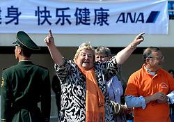 21-10-2007 ATLETIEK: ANA BEIJING MARATHON: BEIJING CHINA<br /> De Beijing Olympic Marathon Experience georganiseerd door NOC NSF en ATP is een groot succes geworden / Erica Terpstra<br /> ©2007-WWW.FOTOHOOGENDOORN.NL