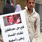 A man in Cairo calls for an end to the terms of corrupt governors, particularly Cairo's governor Abdel Azim Wazir.