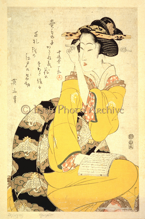 A Geisha Reading a Book' .  Coloured Woodbock print. Kikugawa Eizan (1787-1867) Japanese artist and printmaker. .