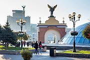 Ukraine, Kyiv, Maidan Nezalezhnosti (Independence Square), Maidan Square, Central Square For Political Rallies, Neo-Classical Stalinist Architecture
