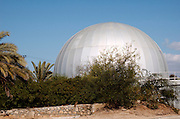 The Planetarium at the Eretz Israel Museum AKA Haartz Museum, Tel Aviv, Israel, collections: Glass Pavilion, Kadman Numismatic Pavilion, Nechushtan copper Pavilion, Ceramics Pavilion, Ethnography and Folklore pavilion, Man & His Work Center, Postal and Philatelic Museum, middle east and Israeli archeology and history,