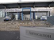 Nowosibirsk/Russische Foederation, RUS, 19.11.07: Merzedes-Benz Filiale im Zentrum der sibirischen Hauptstadt Nowosibirsk.<br /> <br /> Novosibirsk/Russian Federation, RUS, 19.11.07: Mercedes-Benz car dealership in the Sibirian capitol Novosibirsk.