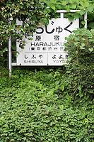 Harajuku Station, JR Yamanote Line