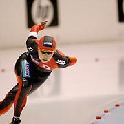 NLD/Heerenveen/20060122 - WK Sprint 2006, 2de 1000 meter dames, Sayuri Osuga