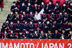 06-12-2019 JAP: Serbia - Slovenia, Kumamoto<br /> last match groep A at 24th IHF Women's Handball World Championship. / Japanese support