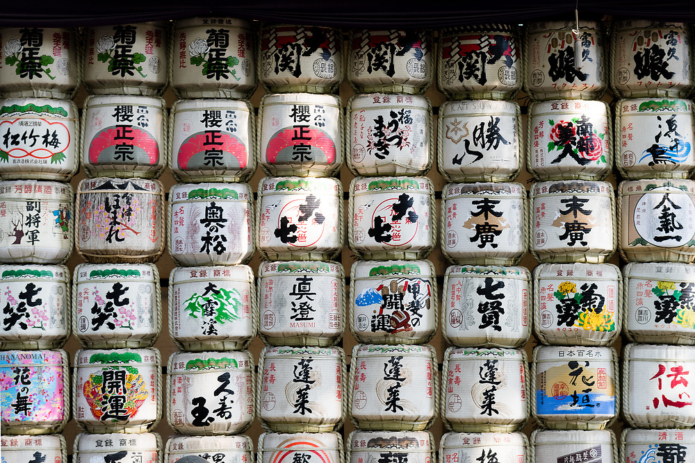 Empty Sake barrels at the Meiji Shrine.