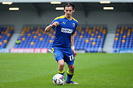 AFC Wimbledon midfielder Ethan Chislett (11) dribbling during the EFL Sky Bet League 1 match between AFC Wimbledon and Sunderland at Plough Lane, London, United Kingdom on 16 January 2021.