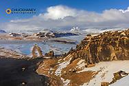 Cliffs of Dyrholaey near Vik, Iceland