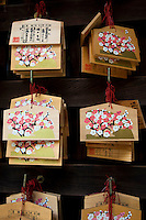 """Ema Votive Tablets at Atsuta Shrine - one of the most venerated and holy of all Shinto shrines in Japan.  Familiarly known as Atsuta Sama (Venerable Atsuta) dedicated to the veneration of the """"Five Great Gods of Atsuta"""" all of whom are connected with the legendary narratives of the sacred sword."""