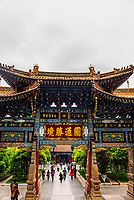 The entrance archway (caled Yuangtong Shengjing or Wonderland) to the Yuantong Temple, the largest Buddhist temple in Kunming, Yunnan Province, China. It was first built in the late 8th and early 9th century, the time of the Nanzhao Kingdom in the Tang dynasty.