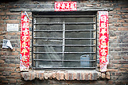 Engravings, low reliefs, paintings, sheet notes, water brush drawings.<br /> Stone, paper, wood, walls and streets.<br /> <br /> These are Chinese characters. <br /> <br /> Spread everywhere, on every kind of surface, in every part of China.<br /> <br /> © Giorgio Perottino