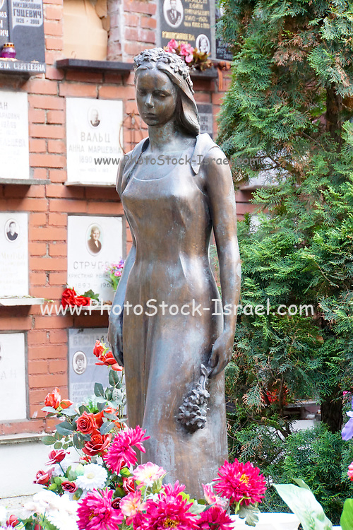 Grave of Raisa Maximovna Gorbacheva (1932-1999), spouse of the Soviet leader Mikhail Gorbachev at Novodevichy Cemetery in Moscow, Russia