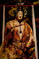 44. Noh 能  The word itself is derived from the Japanese word for 'skill' or 'talent' in which natural forces play an important role.  To enjoy viewing a noh performance, the audience focuses on the theatrical costumes as well as the creeping movements, stomping on the stage, the curious method of walking: heel-and-toe… Fans and masks also play important roles. The slow tempo of noh takes the viewer back a few centuries to a time free from distractions - in effect stopping time.  At the same time, there is pleasure to be had in discovering the richness of the associations, and puzzling out the vague subtleties.  The language in Noh defies translation or even modern Japanese.  A noh production is an event unlike any other.