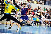 DESCRIZIONE : Handball Tournoi de Cesson Homme<br /> GIOCATORE : KOPLJAR Marco <br /> SQUADRA : Paris Handball<br /> EVENTO : Tournoi de cesson<br /> GARA : Paris Handball Selestat<br /> DATA : 06 09 2012<br /> CATEGORIA : Handball Homme<br /> SPORT : Handball<br /> AUTORE : JF Molliere <br /> Galleria : France Hand 2012-2013 Action<br /> Fotonotizia : Tournoi de Cesson Homme<br /> Predefinita :