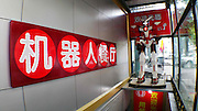 "HARBIN, CHINA - JUNE 07: (CHINA OUT) <br /> <br /> Entrance of Liu Hasheng Robot Restaurant on June 7, 2015 in Harbin, Heilongjiang province of China. A Haiying robot manufacturer in north China\'s Harbin Harbin Economic and Technological Development Zone has developed into a comprehensive company where multifunctional robots could be made out to work on the land, in water and air. Liu Hasheng, chief manager and founder of the robot manufacturer, opened the first conprehensive robots restaurant in China with ""waiters\"" produced by his own company. According to Liu Hasheng, those robot waiters have been sold out throught out country and his orders has also a great business opportunity in the future. <br /> ©Exclusivepix Media"
