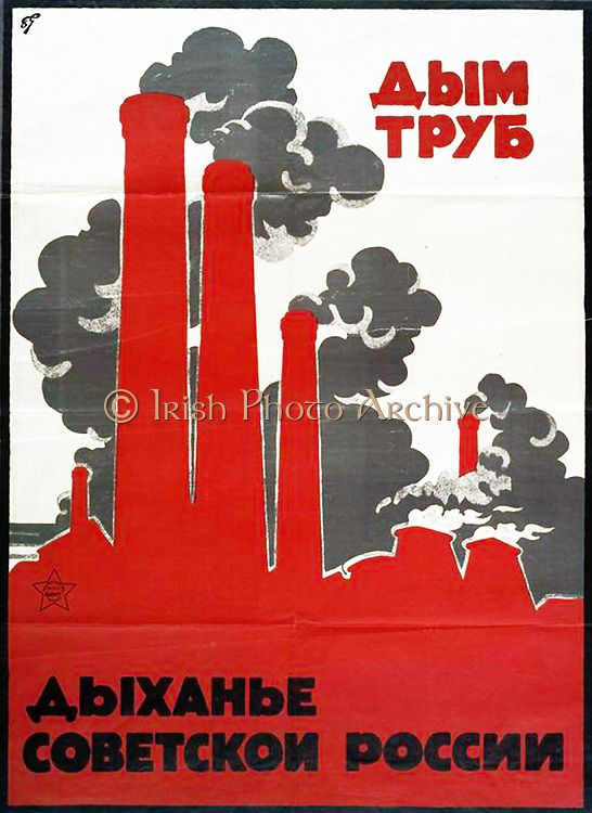 Communist Russia. Prpopaganda poster from 1920's illustrating the growth of industry.