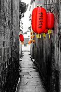 China: Xidi
