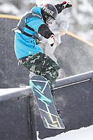 Snowboard<br /> FIS World Cup<br /> Copper Mountain USA<br /> 21.11.2012<br /> Foto: Gepa/Digitalsport<br /> NORWAY ONLY<br /> <br /> FIS Weltcup, Slopestyle, Herren. Bild zeigt Emil Andre Ulsletten (NOR).