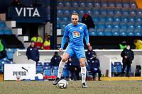 Lois Maynard. Stockport County FC 0-0 Aldershot Town FC. Vanarama National League. Edgeley Park. 13.2.21
