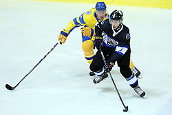 20.04.2016, Dom Sportova, Zagreb, CRO, IIHF WM, Ukraine vs Estland, Division I, Gruppe B, im Bild Silver Kerna. // during the 2016 IIHF Ice Hockey World Championship, Division I, Group B, match between Ukraine and Estonia at the Dom Sportova in Zagreb, Croatia on 2016/04/20. EXPA Pictures © 2016, PhotoCredit: EXPA/ Pixsell/ Goran Stanzl<br /> <br /> *****ATTENTION - for AUT, SLO, SUI, SWE, ITA, FRA only*****