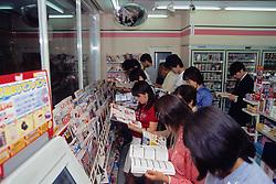 Hiroshima Shopping Mall