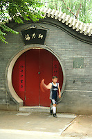 Chinese Round Doorway, Beijing - Chinese architecture refers to a style of architecture that has taken shape in Asia over many centuries. The structural principles of Chinese architecture have remained largely unchanged, the main changes being only the decorative details. Since the Tang Dynasty, Chinese architecture has had a major influence on the architectural styles of Korea, Vietnam and Japan.