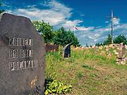 Krzyż w Gibach poświęcony pamięci osób zabitych podczas obławy augustowskiej w 1945 roku, Polska<br /> Cross in Giby dedicated to the memory of those killed during pogrom in 1945, Poland
