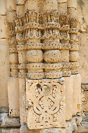 Pictures & images of Nikortsminda ( Nicortsminda ) St Nicholas Georgian Orthodox Cathedral exterior and its Georgian relief sculpture stonework pillar decorations, 11th century, Nikortsminda, Racha region of Georgia (country). A UNESCO World Heritage Tentative Site. .<br /> <br /> Visit our MEDIEVAL PHOTO COLLECTIONS for more   photos  to download or buy as prints https://funkystock.photoshelter.com/gallery-collection/Medieval-Middle-Ages-Historic-Places-Arcaeological-Sites-Pictures-Images-of/C0000B5ZA54_WD0s<br /> <br /> Visit our REPUBLIC of GEORGIA HISTORIC PLACES PHOTO COLLECTIONS for more photos to browse, download or buy as wall art prints https://funkystock.photoshelter.com/gallery-collection/Pictures-Images-of-Georgia-Country-Historic-Landmark-Places-Museum-Antiquities/C0000c1oD9eVkh9c