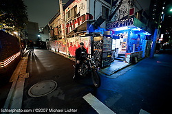 Tokyo Tattoo, Japan 2007<br /> <br /> Limited Edition Print from an edition of 30. Photo ©2007 Michael Lichter.