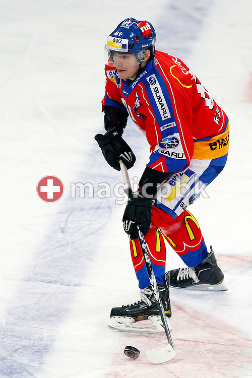 ZSC Lions forward Alexey Krutov is pictured during a National League A ice hockey game between ZSC Lions and Rapperswil-Jona Lakers held at Hallenstadion in Zurich, Switzerland, Sunday, Dec. 12, 2010. (Photo by Patrick B. Kraemer / MAGICPBK)
