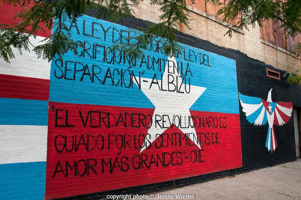 Che Guevara street mural in Spanish Harlem New York City