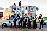 Kenji Eda of the Japan Innovation party electioneering in Yokohama, Kanagawa, Japan Tuesday December 2nd 2014 Tuesday marked the first day of the general election campaign after Prime Minister Shinzo Abe called a snap election which will take place on December 14th